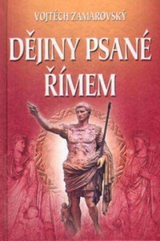 Dějiny psané Římem