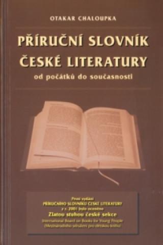 Příruční slovník české literatury