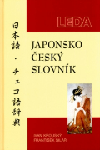 Japonsko-český slovník