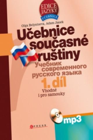 Carte Učebnice současné ruštiny 1. díl + mp3 Adam Janek