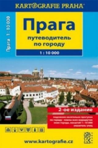 Praga turistický průvodce