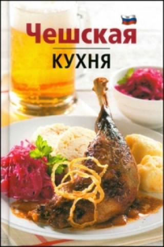Carte Češskaja kuchňa Lea Filipová