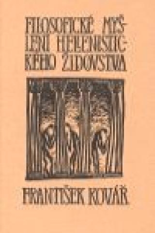 Filosofické myšlení hellenistického židostva