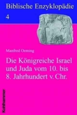 Die Königreiche Israel und Juda vom 10. bis 8. Jahrhundert v. Chr.