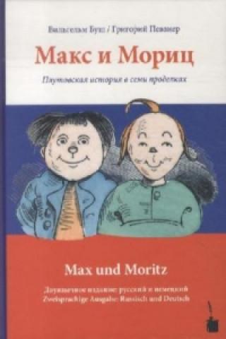 Maks i Morits. Max und Moritz