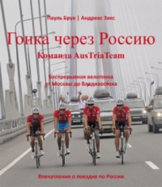 Carte Race across Russia Paul Bruck