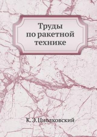 Könyv Trudy Po Raketnoj Tehnike K E Tsiolkovskij