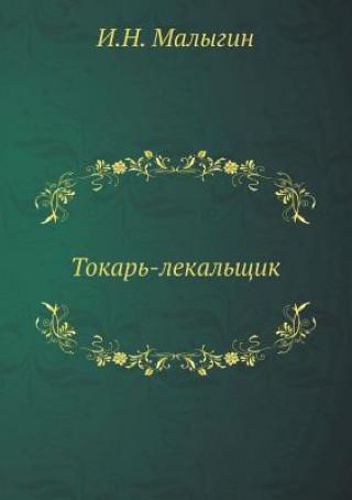 Carte Tokar-Lekalschik I N Malygin