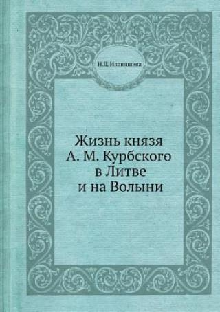 Carte Zhizn Knyazya A. M. Kurbskogo V Litve I Na Volyni N D Ivanisheva