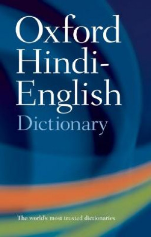 Oxford Hindi-English Dictionary