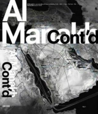 Al Manakh 2