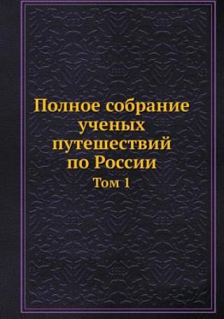 Könyv Polnoe Sobranie Uchenyh Puteshestvij Po Rossii Tom 1 Kollektiv Avtorov