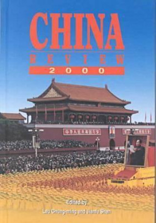 China Review 2000