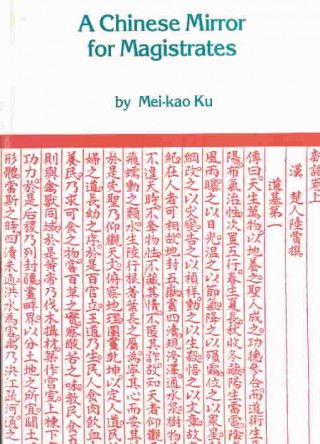 Chinese Mirror for Magistrates: the Hsin-Yu of Lu Chia
