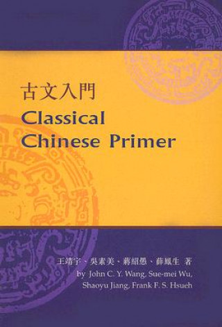 Classical Chinese Primer