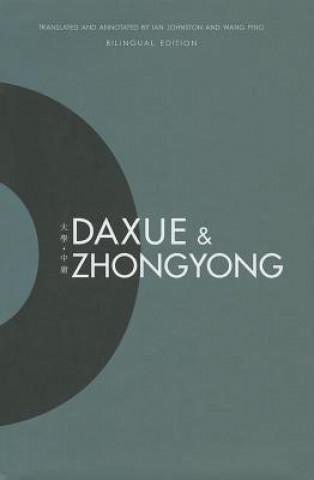 Daxue and Zhongyong