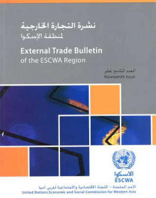 External Trade Bulletin of the Escwa Region, 19th Issue