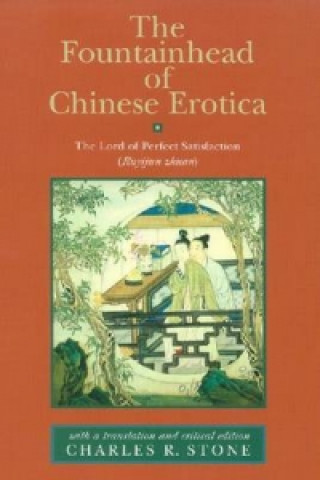 Fountainhead of Chinese Erotica