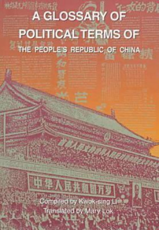 Glossary of Political Terms of the People's Republic of China