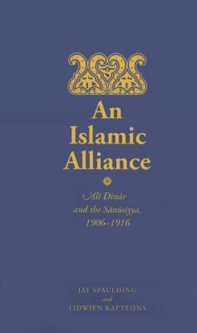 Islamic Alliance