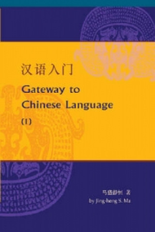 Keys to Chinese Language
