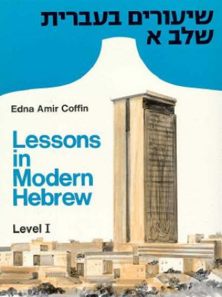 Lessons in Modern Hebrew