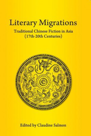 Literary Migrations