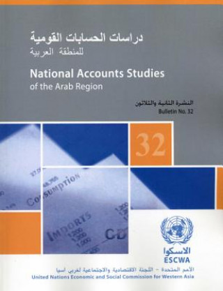 National Accounts in the Arab Region