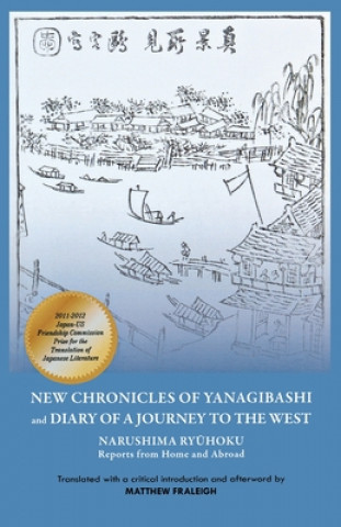 New Chronicles of Yanagibashi and Diary of a Journey into the West