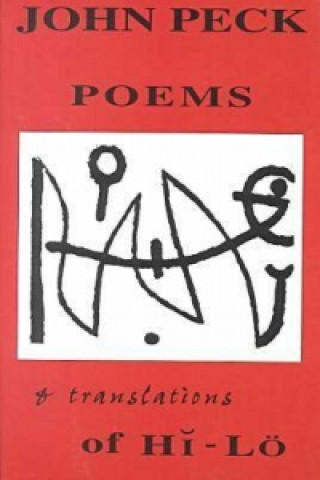 Poems and Translations of H i-l O