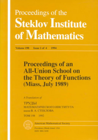 Proceedings of an All-Union School on the Theory of Functions (Miass, July 1989)