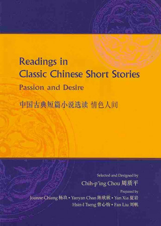 Readings in Classic Chinese Short Stories