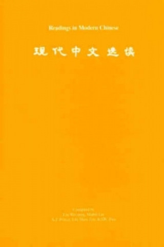 Readings in Modern Chinese