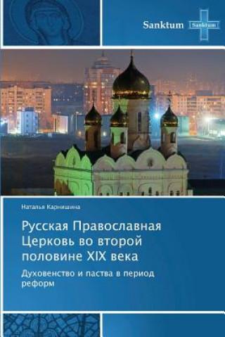 Könyv Russkaya Pravoslavnaya Tserkov' Vo Vtoroy Polovine XIX Veka Natal'ya Karnishina