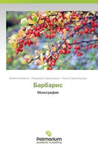 Carte Barbaris Vilena Zhilenko