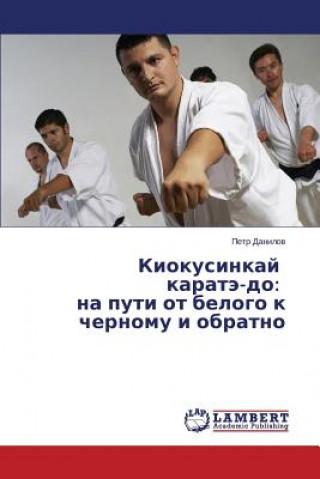 Carte Kiokusinkay Karate-Do Petr Danilov