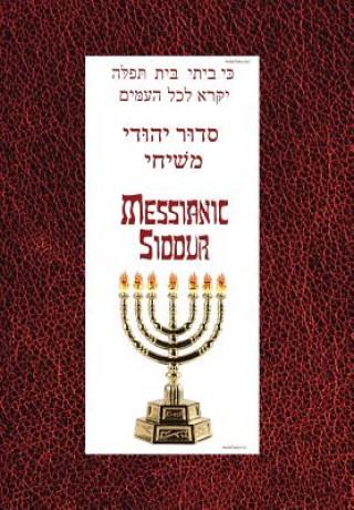 Messianic Siddur for Shabbat