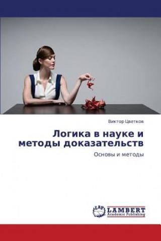 Carte Logika V Nauke I Metody Dokazatel'stv Tsvetkov Viktor