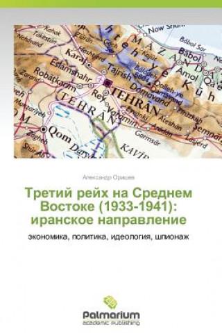 Könyv Tretiy Reykh Na Srednem Vostoke (1933-1941) Orishev Aleksandr