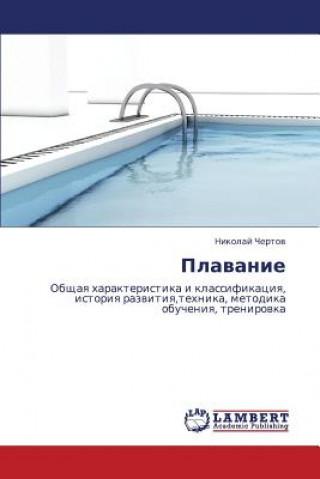 Könyv Plavanie Chertov Nikolay