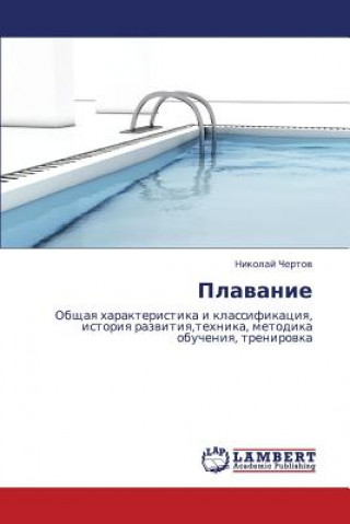 Kniha Plavanie Chertov Nikolay