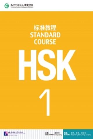 HSK Standard Course 1 - Textbook
