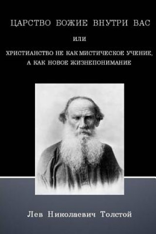 Carte Kingdom of God is Within You (Russian Text Only) Leo Tolstoy