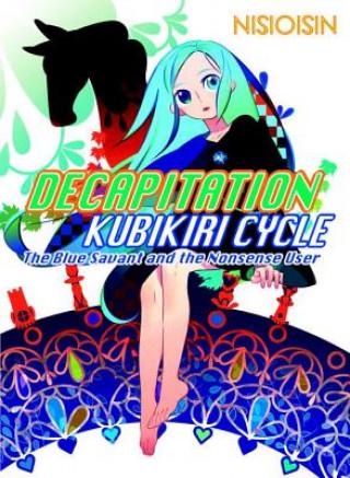 KUBIKIRI CYCLE