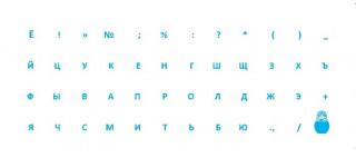 Polepky na klávesnici Azbuka