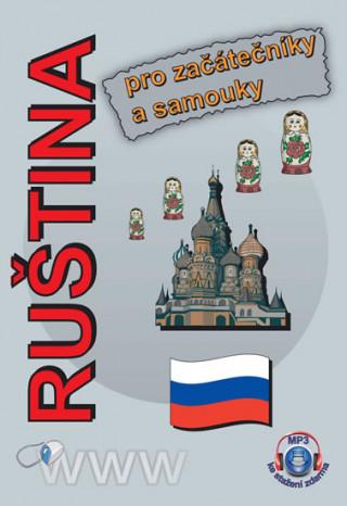 Kniha Ruština pro začátečníky a samouky Štěpánka Pařízková