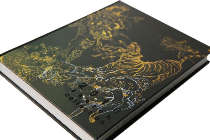 Carte Sketchbook 2016 Jung Gi